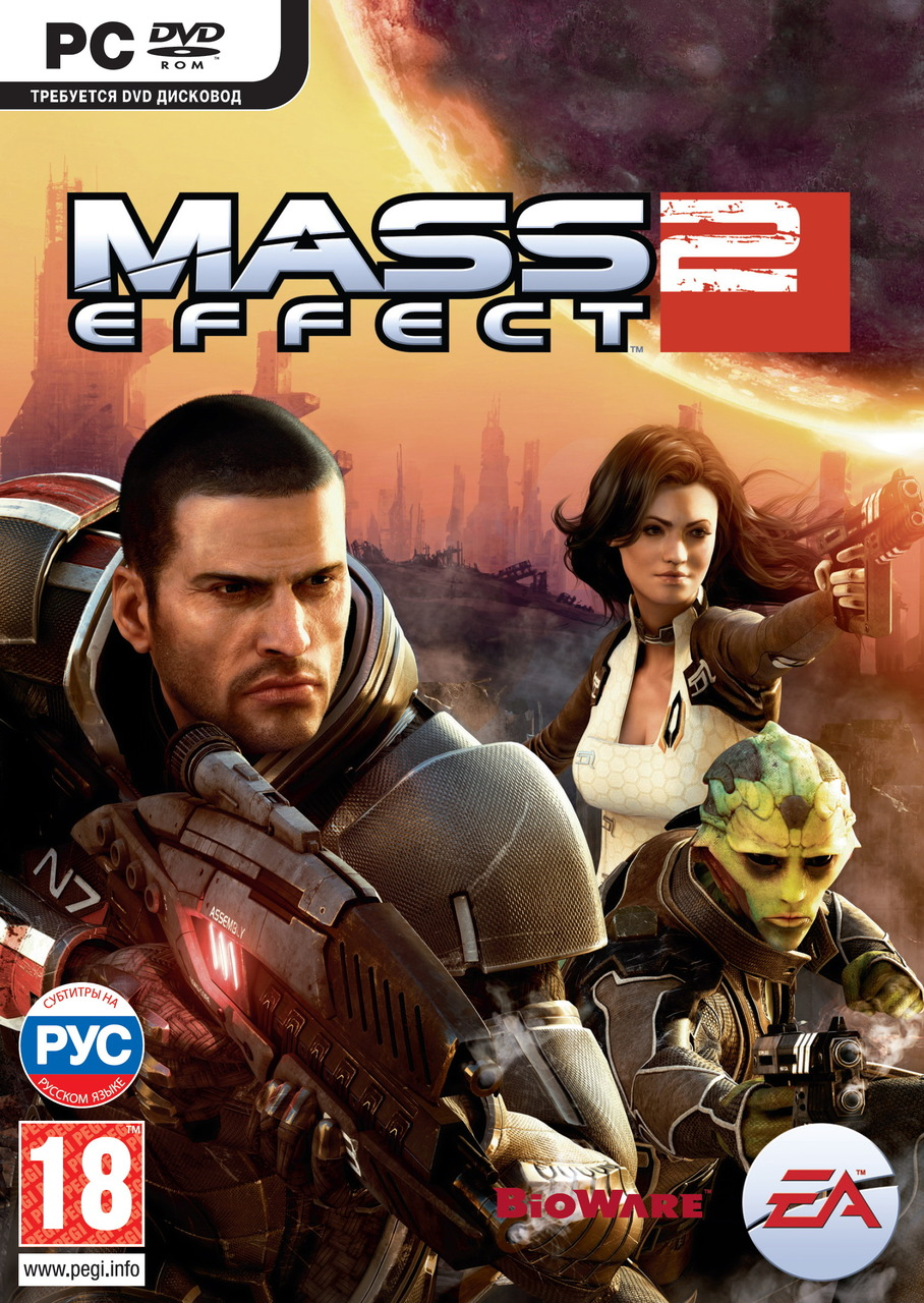 Mass Effect 2 Arrival (2011) DLC