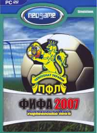 FIFA 2007 - Ukrainian League