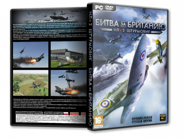 Ил-2 Штурмовик.Битва за Британию / IL-2 Sturmovik.Cliffs Of Dover (2011) РС | RePack